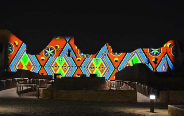 Atturaif Museum Abdullah Palace