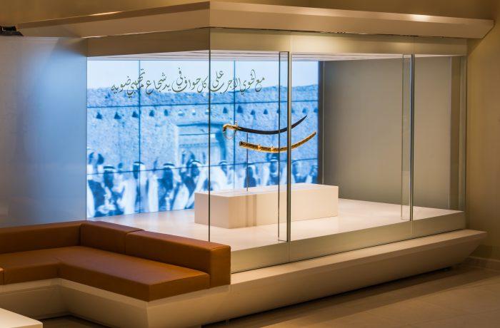 Al Ajrab Sword